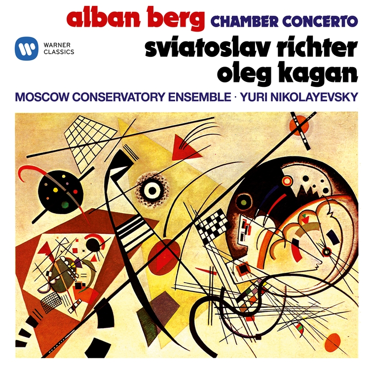Berg: Chamber Concerto for Piano, Violin and 13 Wind Instruments