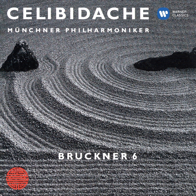 Bruckner: Symphony No. 6 (Live at Philharmonie am Gasteig, Munich, 1991)